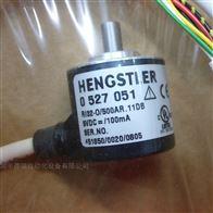 RI32-O/1000ER.11KBHengstler亨士乐编码器RI32-O/1000ER.11KB