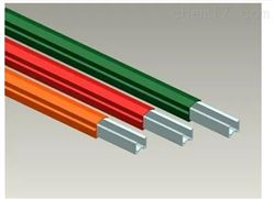 铝合金外壳H型滑触线