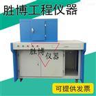 智能导热系数测定仪