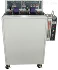 DLYS-137C石油产品冷滤点测定仪