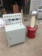 二、三、四级承试工频耐压试验装置