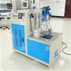 橡塑低温脆性试验机