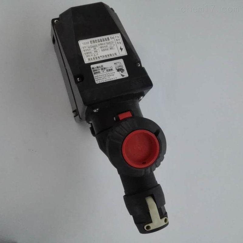ZXF8575单相五孔全塑防爆防腐插头16A380V
