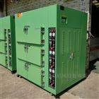 JB-KX-DM02新款前開門三合一工業烤箱高溫環保節能烘箱