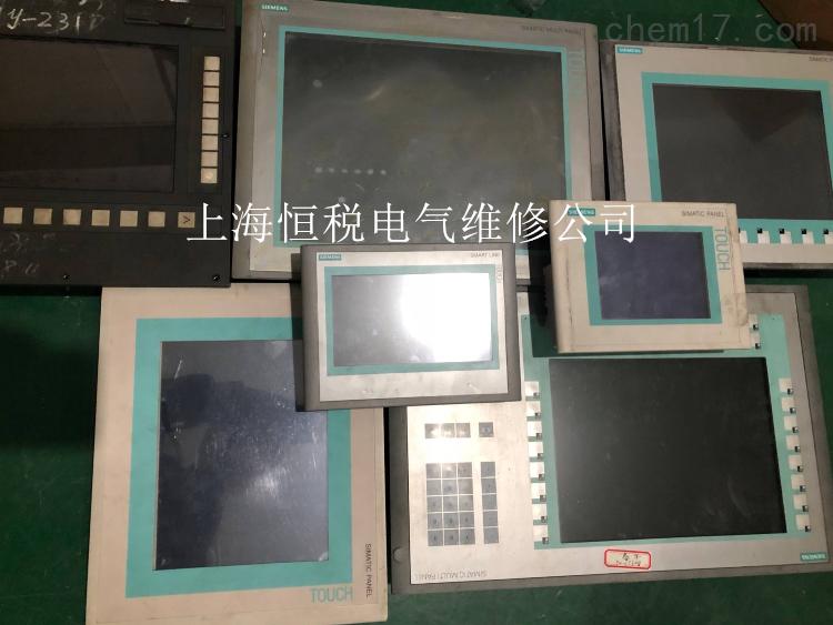 西门子触摸屏卡在开机画面-八年修复专项