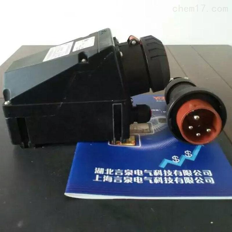 BCZ8060防爆防腐插接装置带合格证检测报告