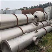 哪里回收二手三效5吨蒸发器强力