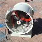 专用雾化加湿器