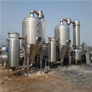 常年供应二手单效浓缩蒸发器