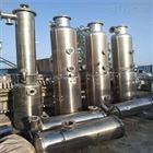二手mvr蒸发器高价回收