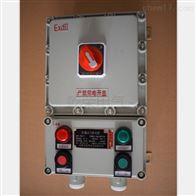 BXK污油泵防爆水泵控制箱