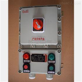 篩后脫水機防爆水泵控制箱
