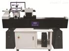 JDS-1000HA新天光電高精度一米測長機