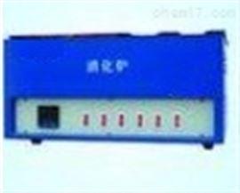 ZRX-28544消化炉