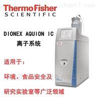 Aquion(AQ)赛默飞 Aquion(AQ) 高性能离子色谱仪