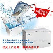 -60℃金槍魚專用低溫保存箱 139升389升特價
