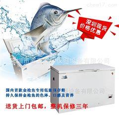 1-60℃金枪鱼专用低温保存箱 139升389升特价
