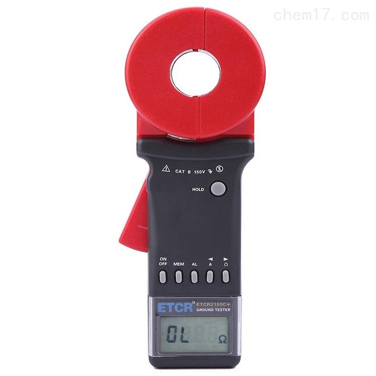 现货铱泰ETCR2100+圆口钳形接地电阻测试仪