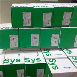 NSX-DC100A160A250A施耐德 理商140CRP93200