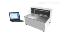 HSY-8017A自动饱和蒸气压测定器