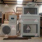标准恒温养护设备 水冷