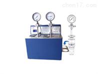 HSY-8018自动汽油氧化安定性试验器