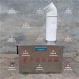 水泥标准养护室专用超声波加湿器