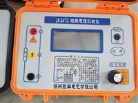 绝缘电阻测试仪承试三级电力厂家