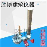 震荡式煤坚固性系数测定仪