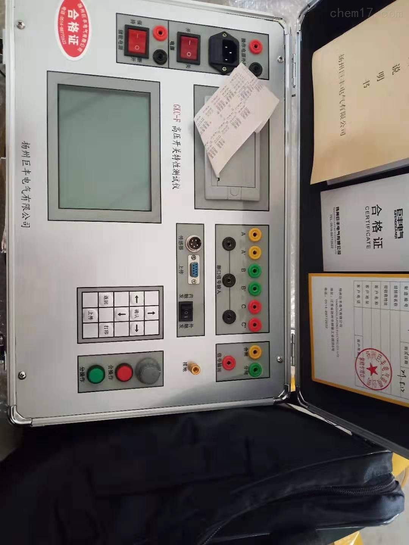 电力3、4、5级承试设备断路器特性测试仪