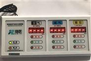 数显气体压力报警器