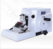 AMOS轮转式石蜡切片机AMR 400