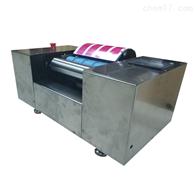 SMTS-225印刷专色展色设备油墨展色仪SMTS-225
