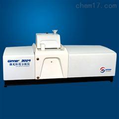 Winner3009智能型干法大量程激光粒度仪