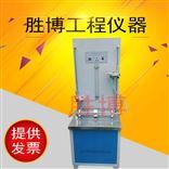 土工布水力性能测定仪