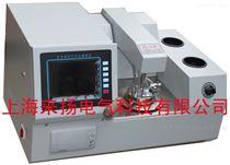 LYBS-8全自动闪点检测仪