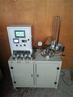 不銹鋼電加熱磁力反應釜