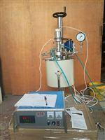 實驗室高壓攪拌釜