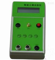 手持土壤水分检测仪SYM-LA