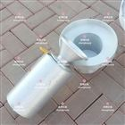 铝制灌砂筒/灌砂法砂