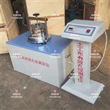 土工布有效孔径测定仪/试验装置