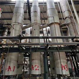 5山东处理三效降膜蒸发器带有控制柜
