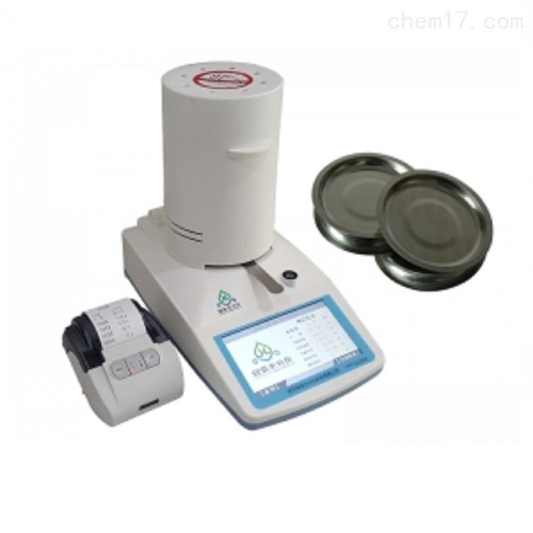 冠亚快速水分测定仪 WL-760F原装正品