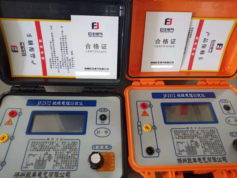 多功能绝缘电阻测试仪承试电力设施
