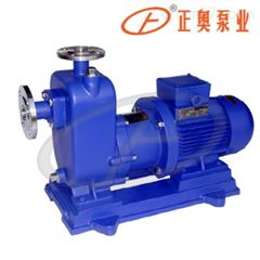 上奥牌ZCQ型自吸式不锈钢磁力泵