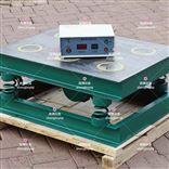 双弹簧砌墙砖磁力振动台/试模