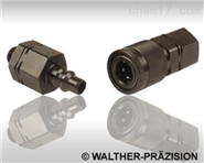 HP-006-2-S1220-12-1接頭walther