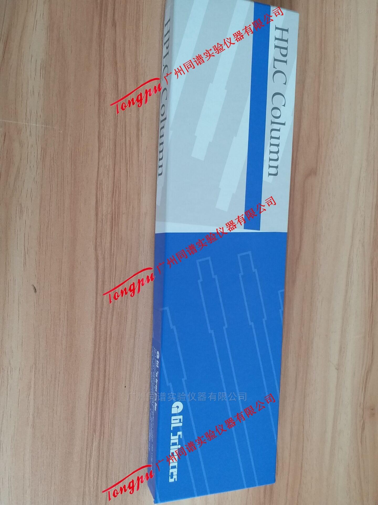 MonoTower C18 岛津整体型硅胶卡套式色谱柱