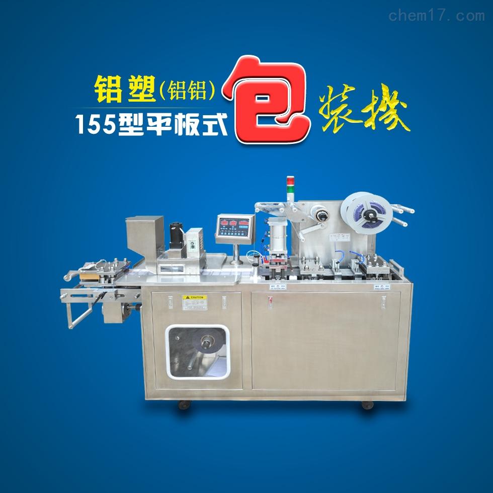 广州蜂蜜灌装铝塑泡罩包装机
