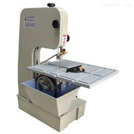 SYJ-D2000金刚石带锯切割机